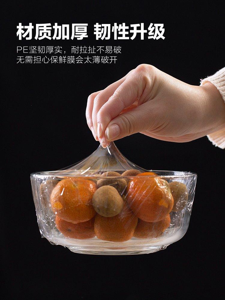 廚房寶居家家點斷式保鮮膜水果食物保鮮紙家用廚房冰箱食品級大卷保險膜