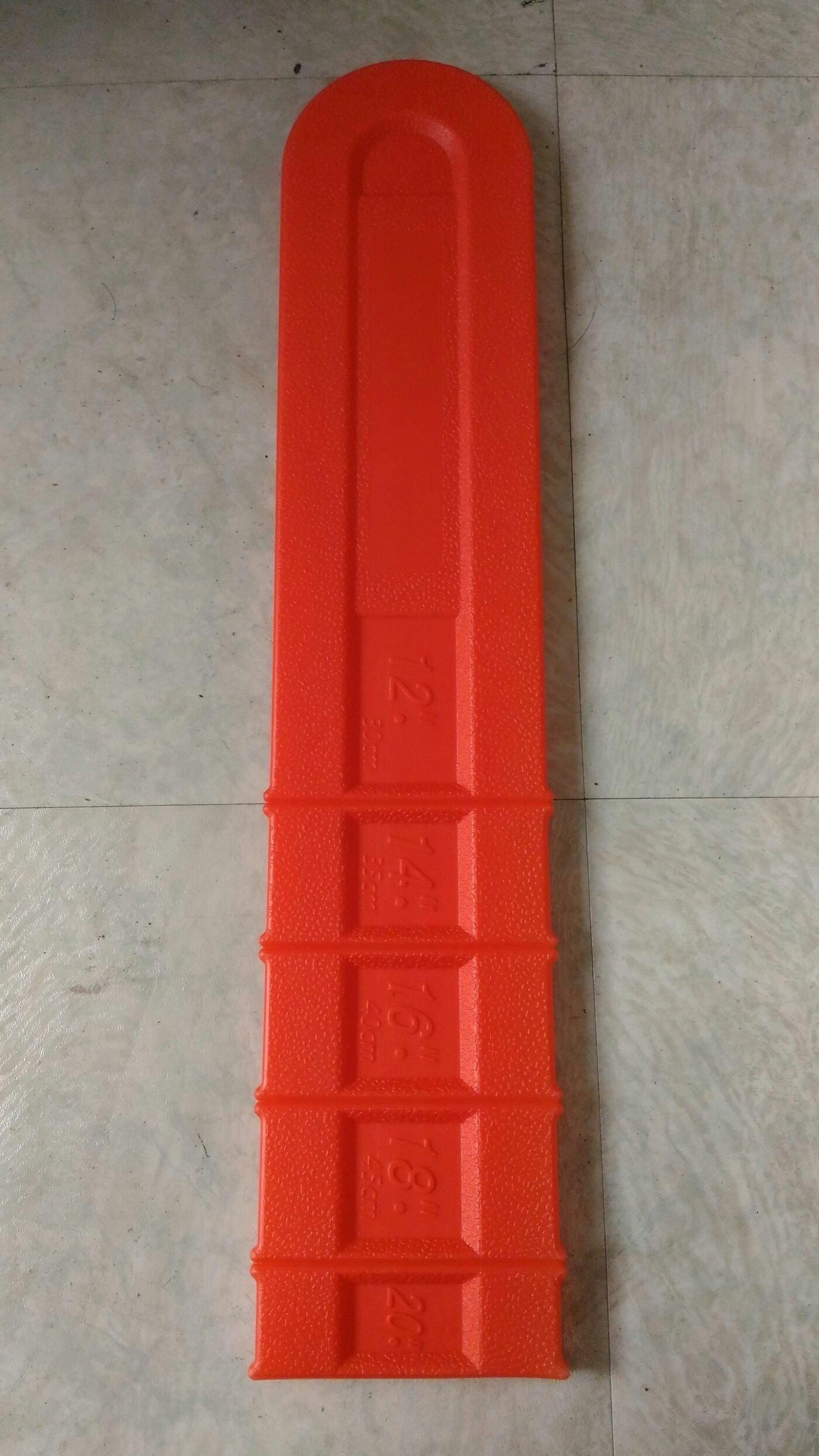 20吋鏈鋸導板套