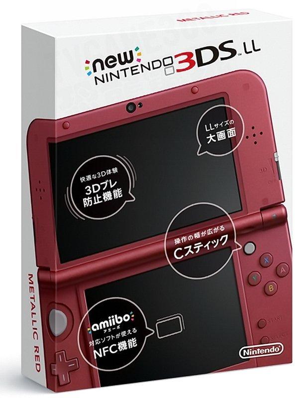 任天堂 NEW 3DSLL NEW3DSLL 主機 日本機 日文版 金屬紅 附贈充電器 保護貼【台中恐龍電玩】