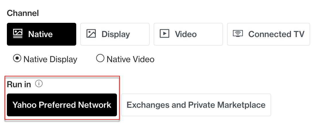 verizon-media-native-marketplace-ui