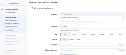 define audience cool campaign