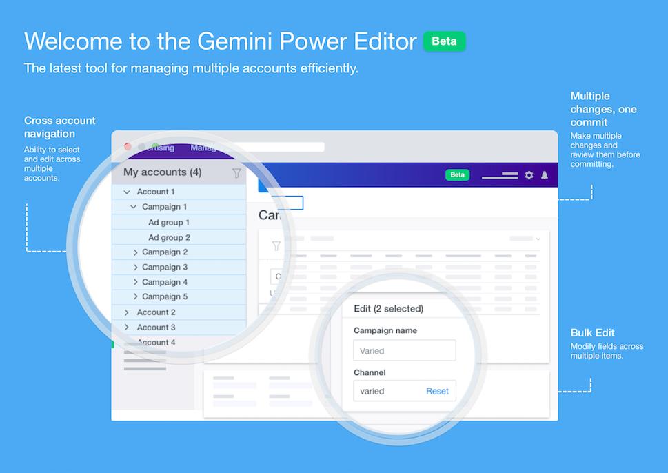power editor startup