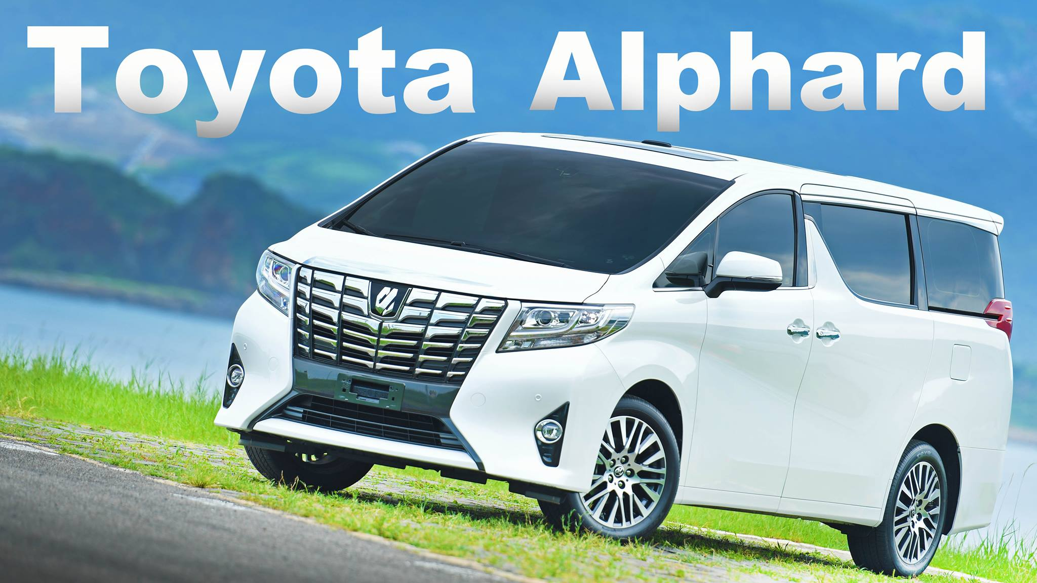 大器奢華的移動城堡 2017 Toyota Alphard Executive Lounge