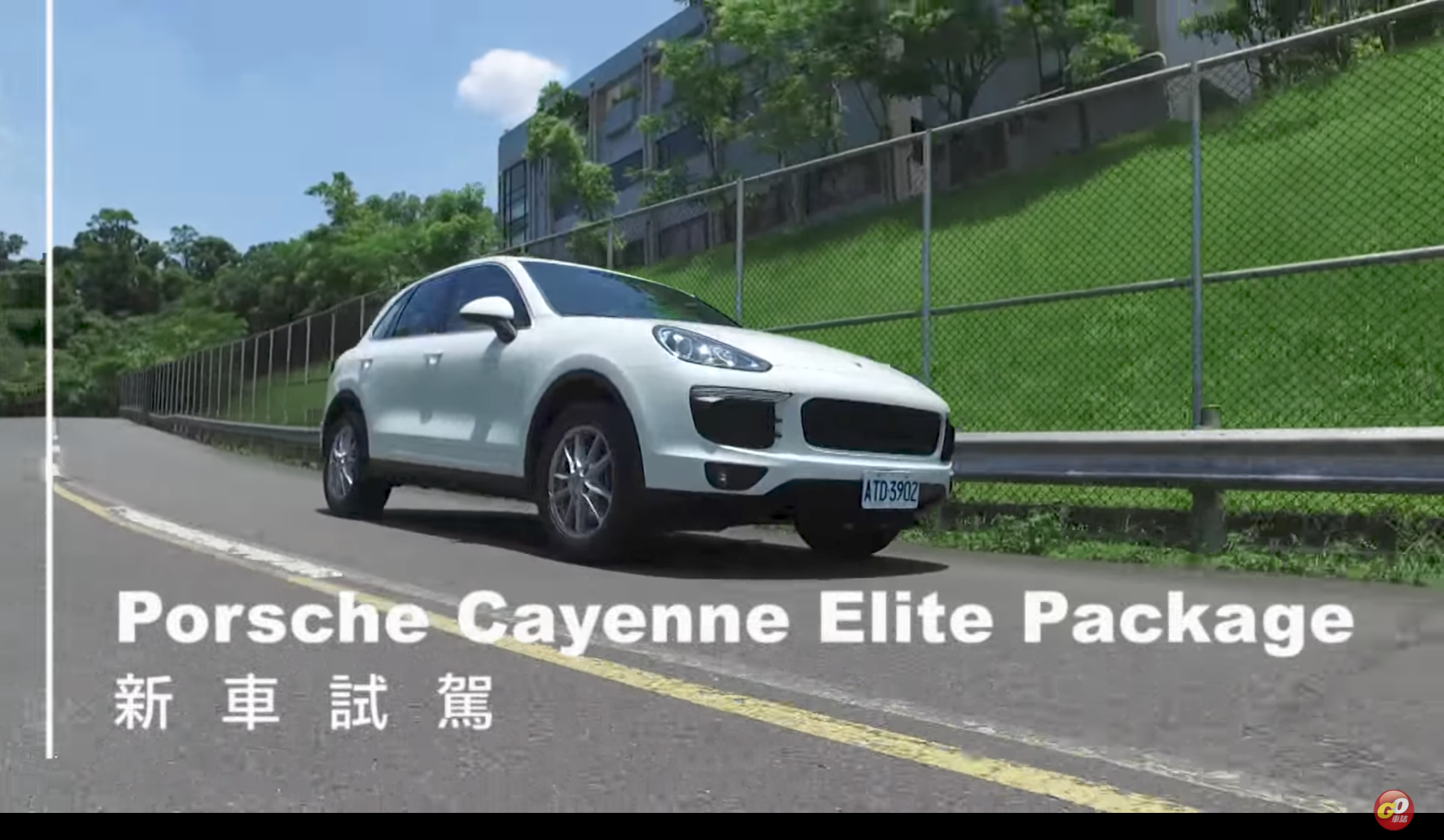 超值加選 菁英典藏 Porsche Cayenne Elite Package