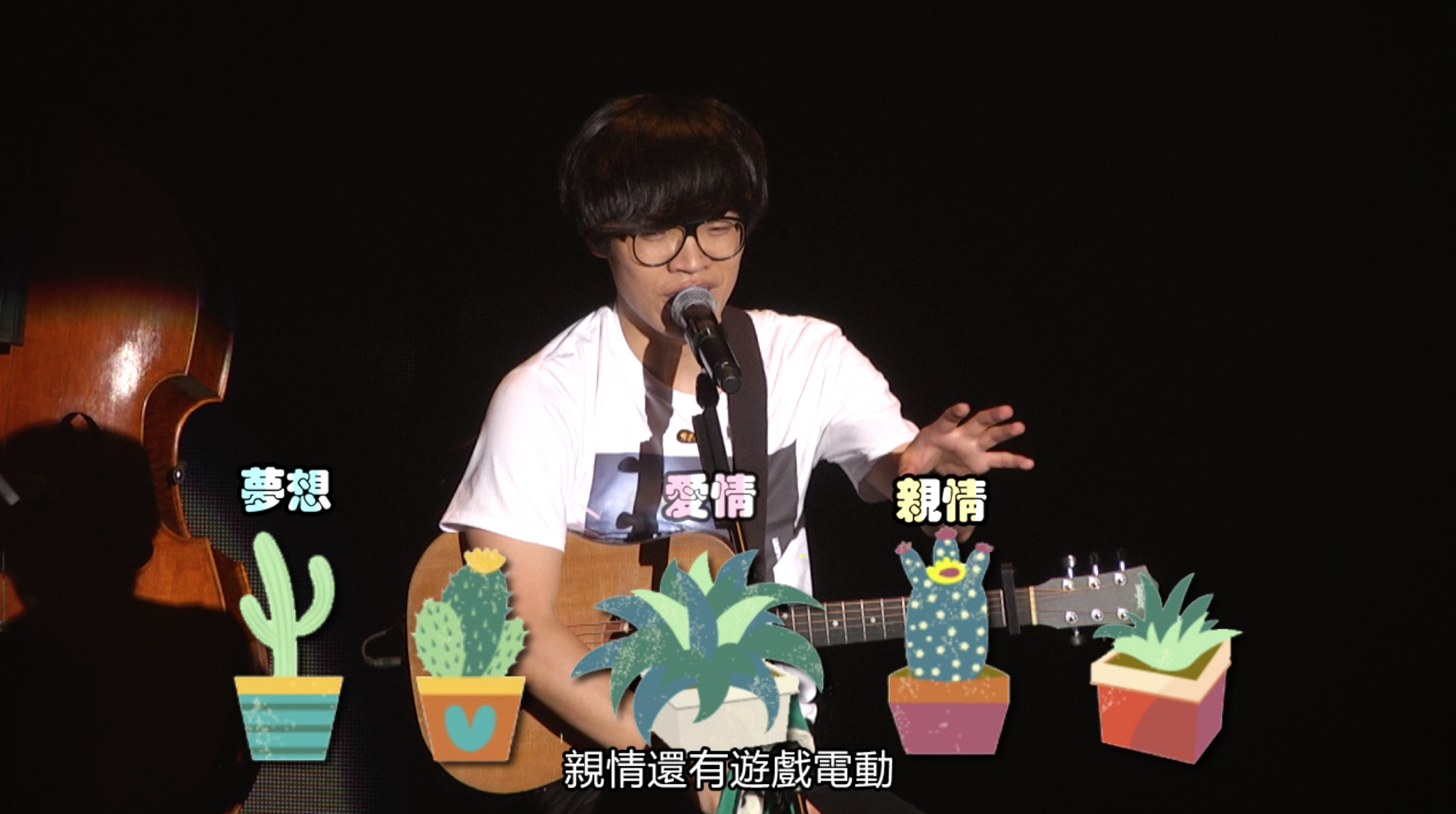 【#星聞】盧廣仲演唱會Day2不當幹話王 轉性深情感性小農夫