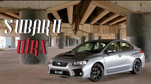 極速鯊魚俠 Subaru WRX