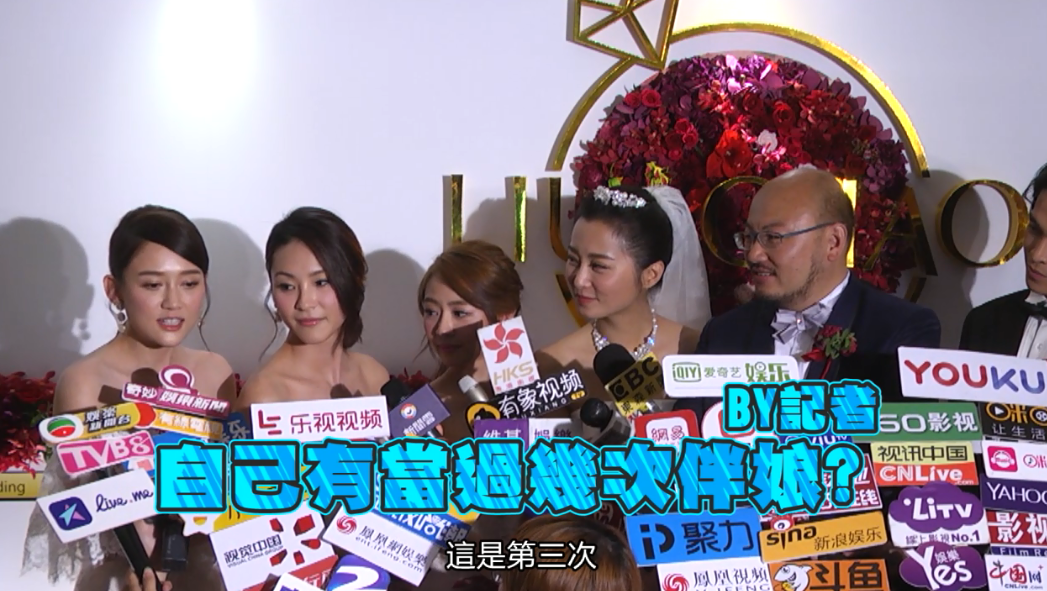 【#星聞】陳喬恩自曝最後一次當伴娘 咘咘首次公開亮相