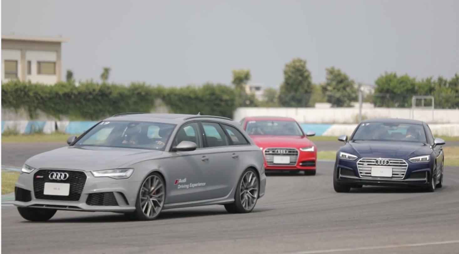 【HD影片】Audi Driving Experience|2017極限體驗營