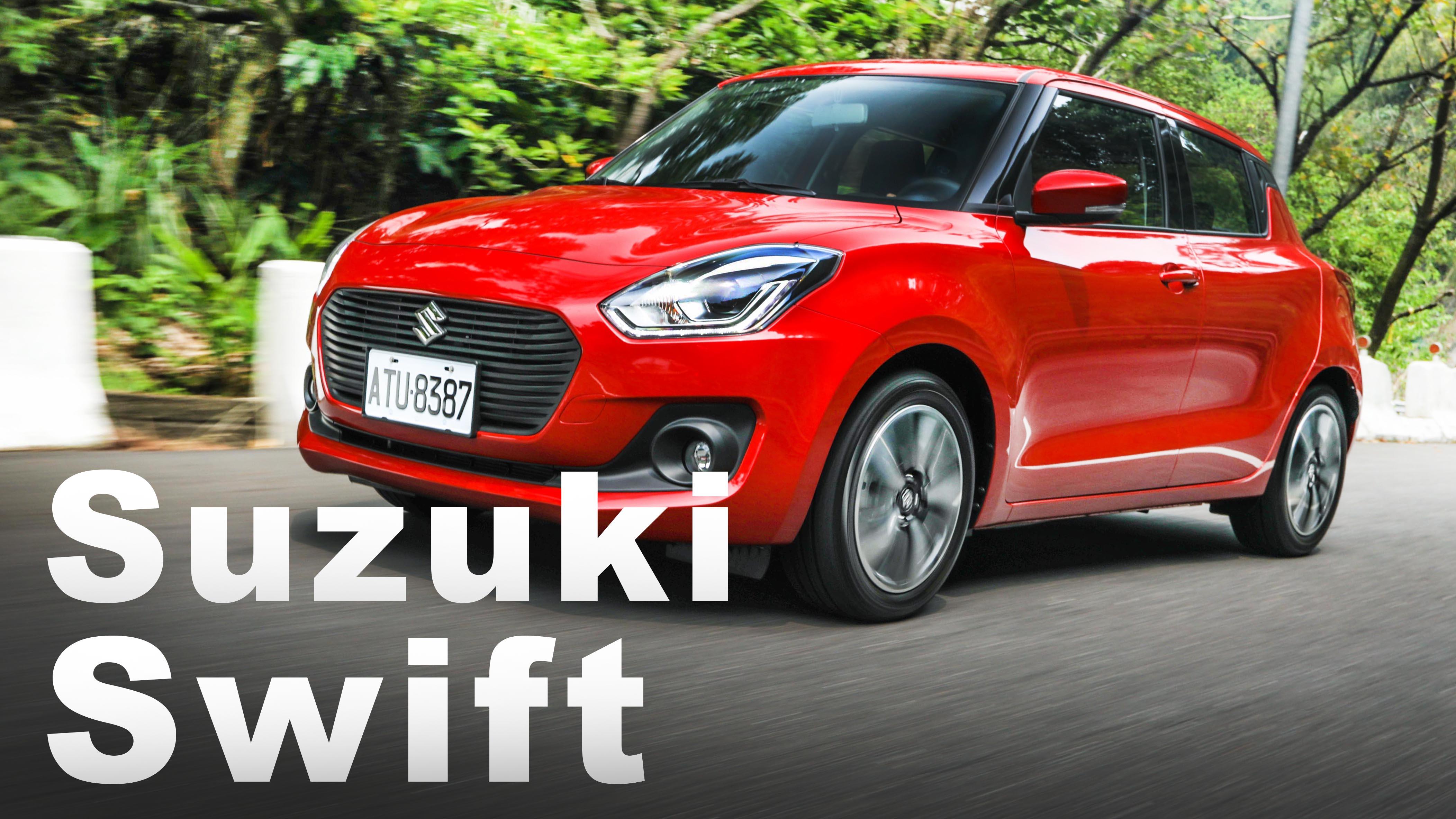 渦輪雨燕 樂趣機能再進化 Suzuki Swift 1.0L Boosterjet