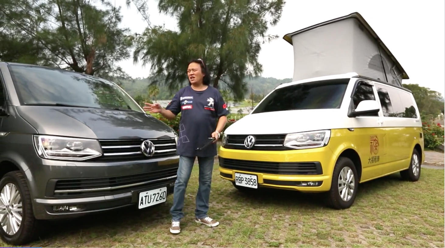 經典商旅兩樣情 Volkswagen Multivan & California Beach