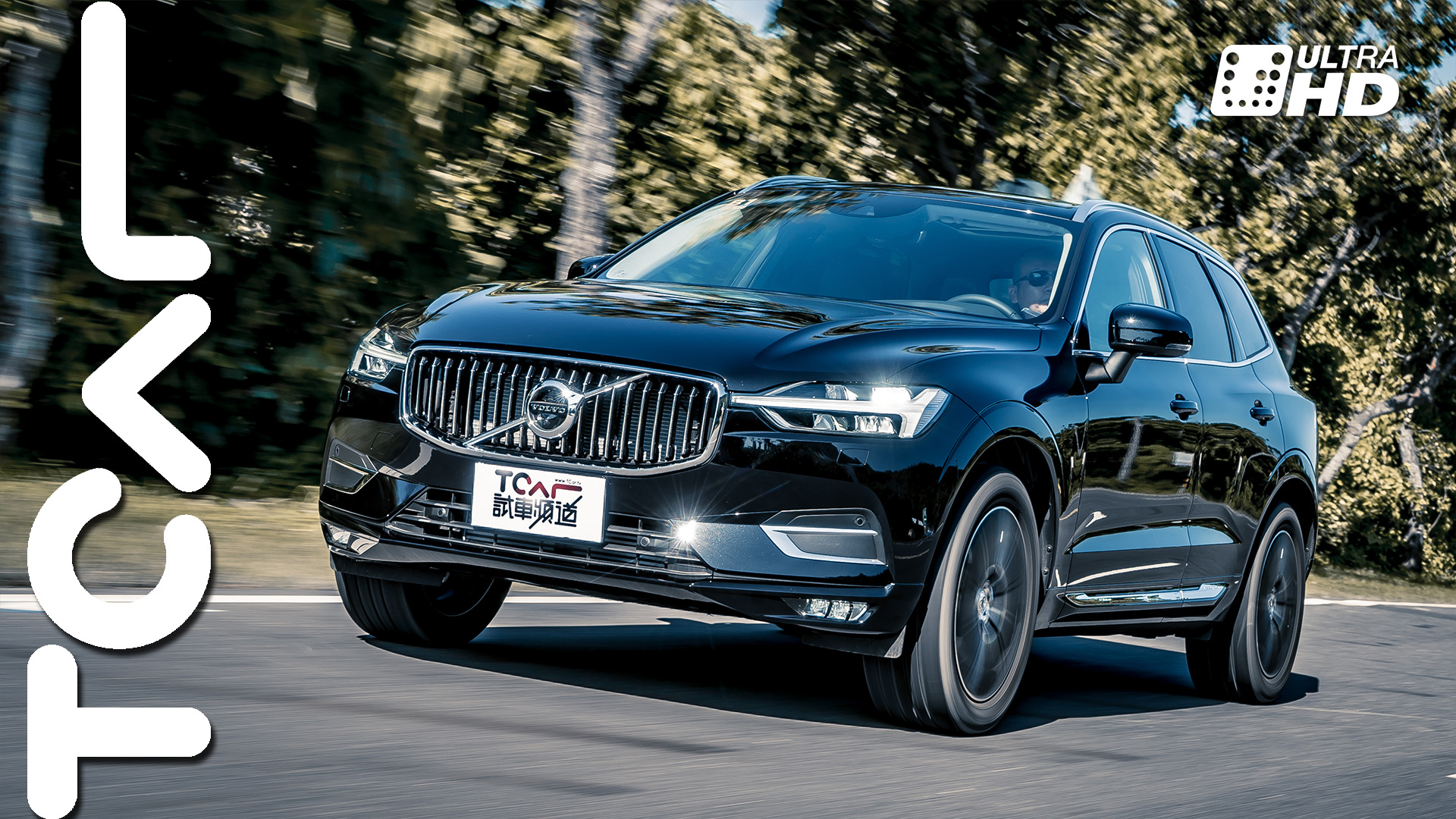 裝甲勁旅 Volvo XC60 T6 Inscription 新車試駕 - TCAR