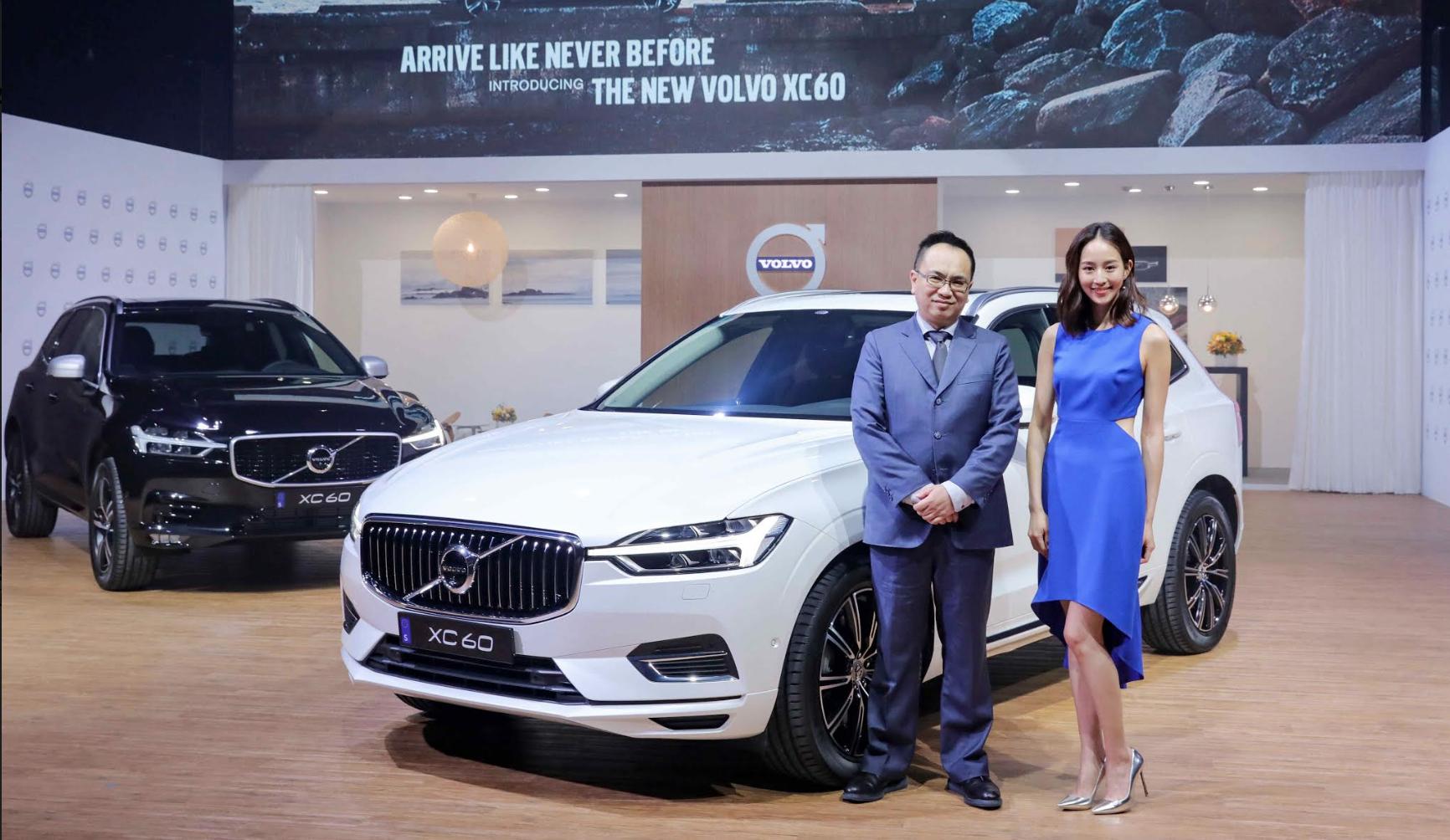 【HD影片】售價222萬元起!The New Volvo XC60 | 傲視登場