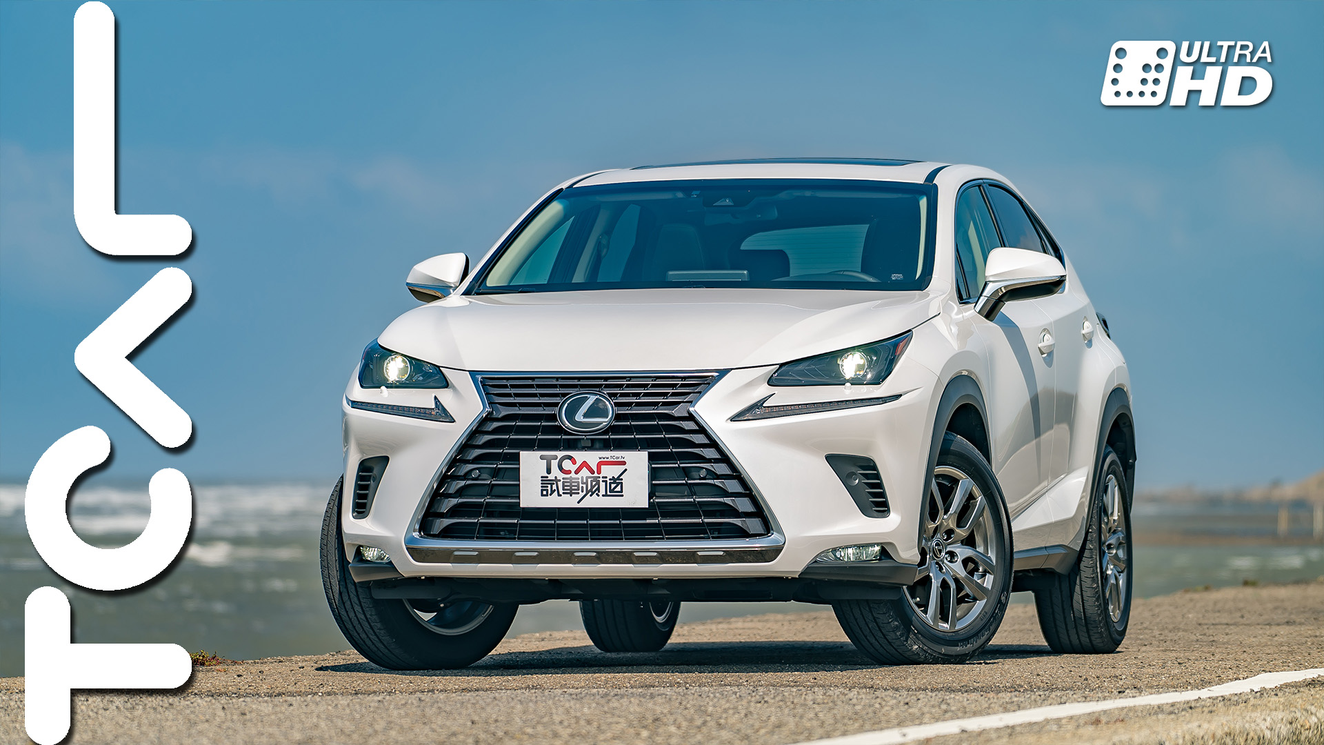 更添魅力 2018 Lexus NX200 新車試駕 - TCAR