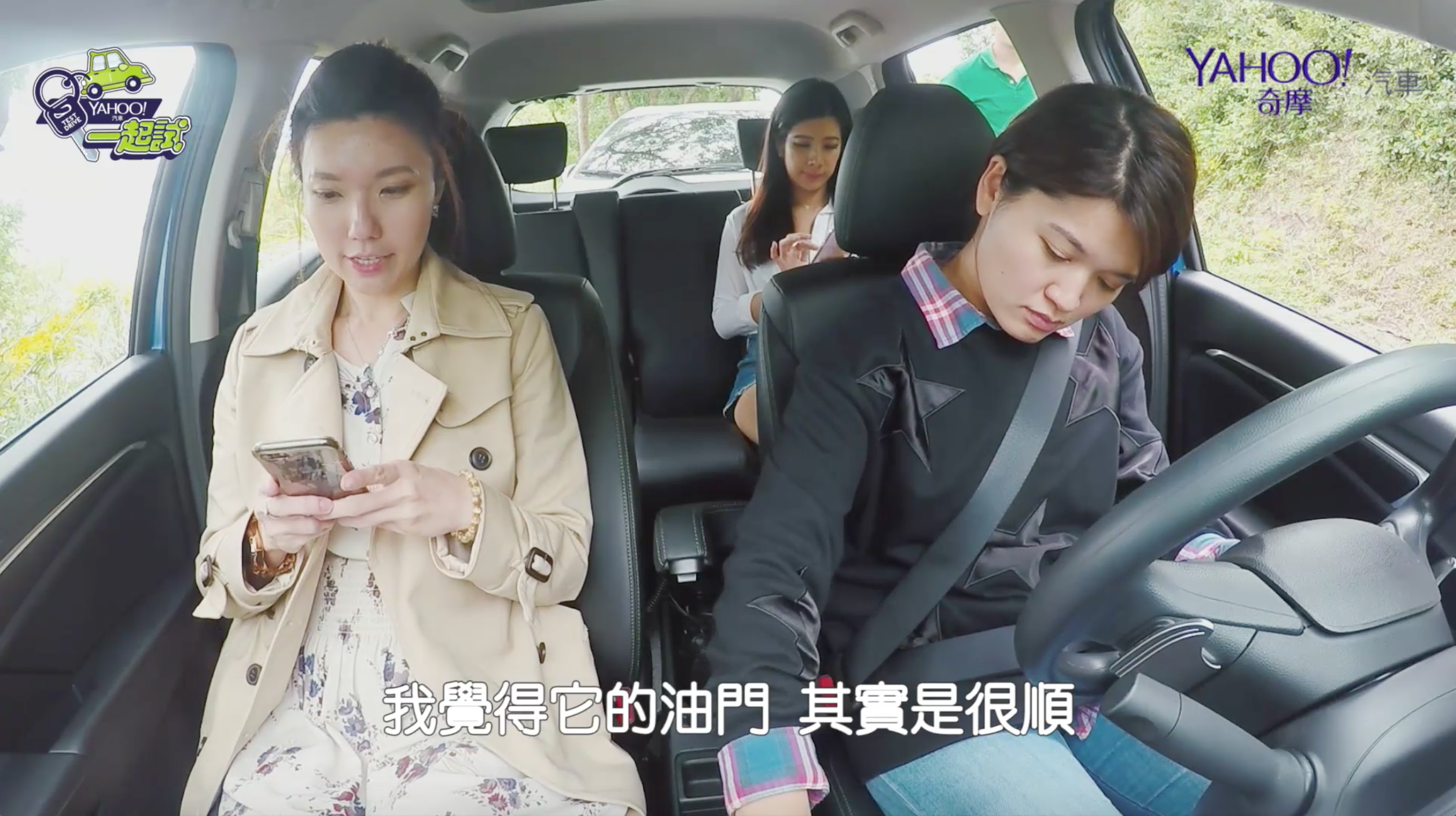 【Yahoo汽車一起試】Vol.4 座椅舒適輕鬆好開,適合女生開的小車Honda Fit