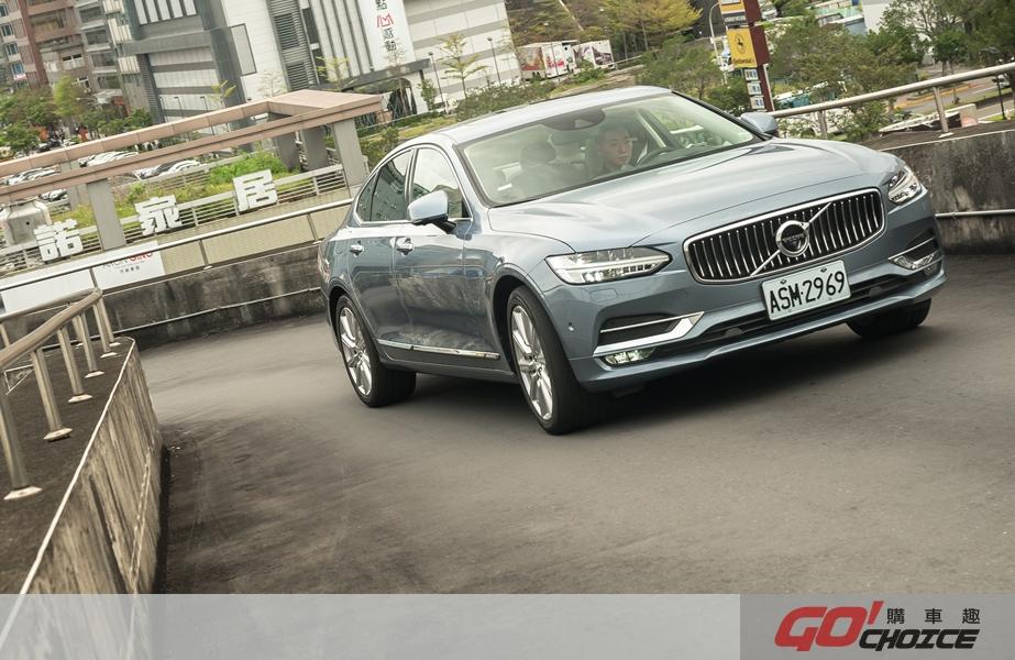 【GoChoice購車趣】Volvo S90 T5