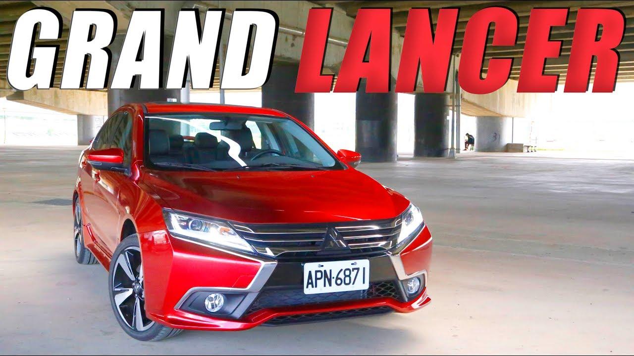 智能駕馭 Mitsubishi Grand Lancer