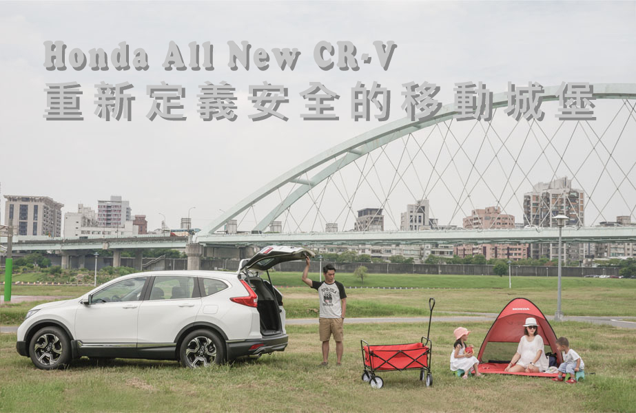 【GoChoice購車趣】2017 Honda CR-V S版