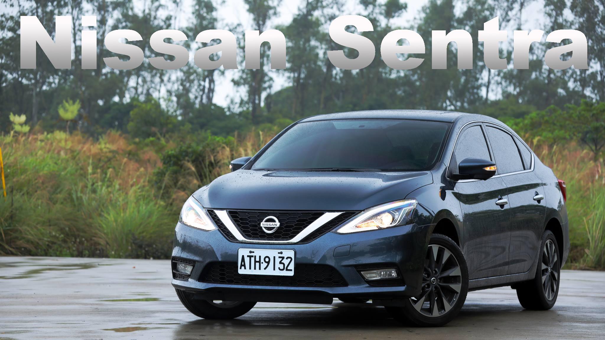 舒適優等生進化論 Nissan New Sentra