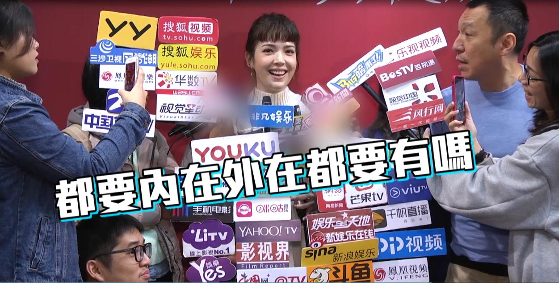 【#星聞】許瑋甯甜蜜大方談男友 默認劉又年內外在都滿分