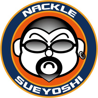 ナックル末吉 (Nackle Sueyoshi)