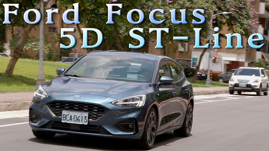 實用?噱頭?關於Focus TSR系統的兩三事 Ford Focus ST-Line|汽車視界新車試駕