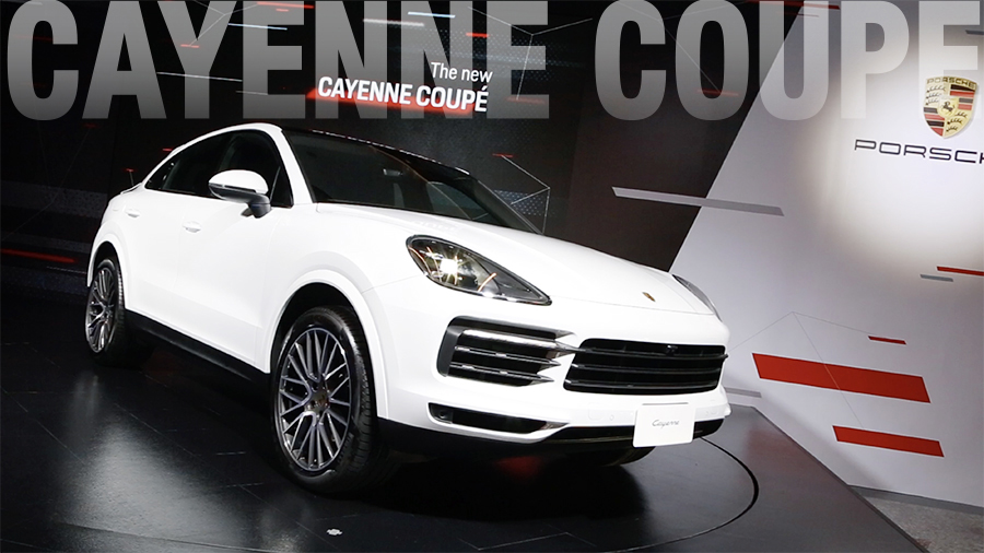 Porsche Cayenne Coupé 形隨所馭 卓越上市