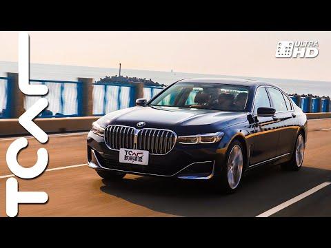 社會在走 THE 7要有 BMW 750Li xDrive 新車試駕 - TCar