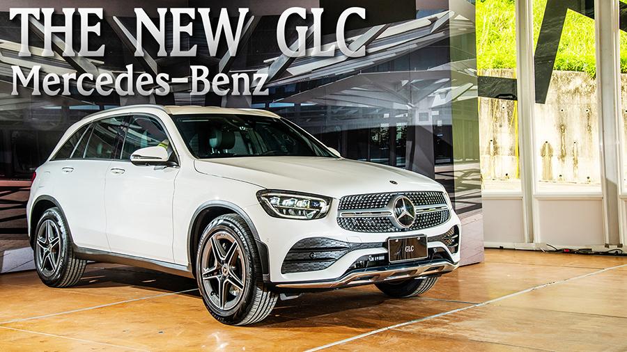 小改款Mercedes-Benz GLC搶先看!淺嚐、創新、魅力