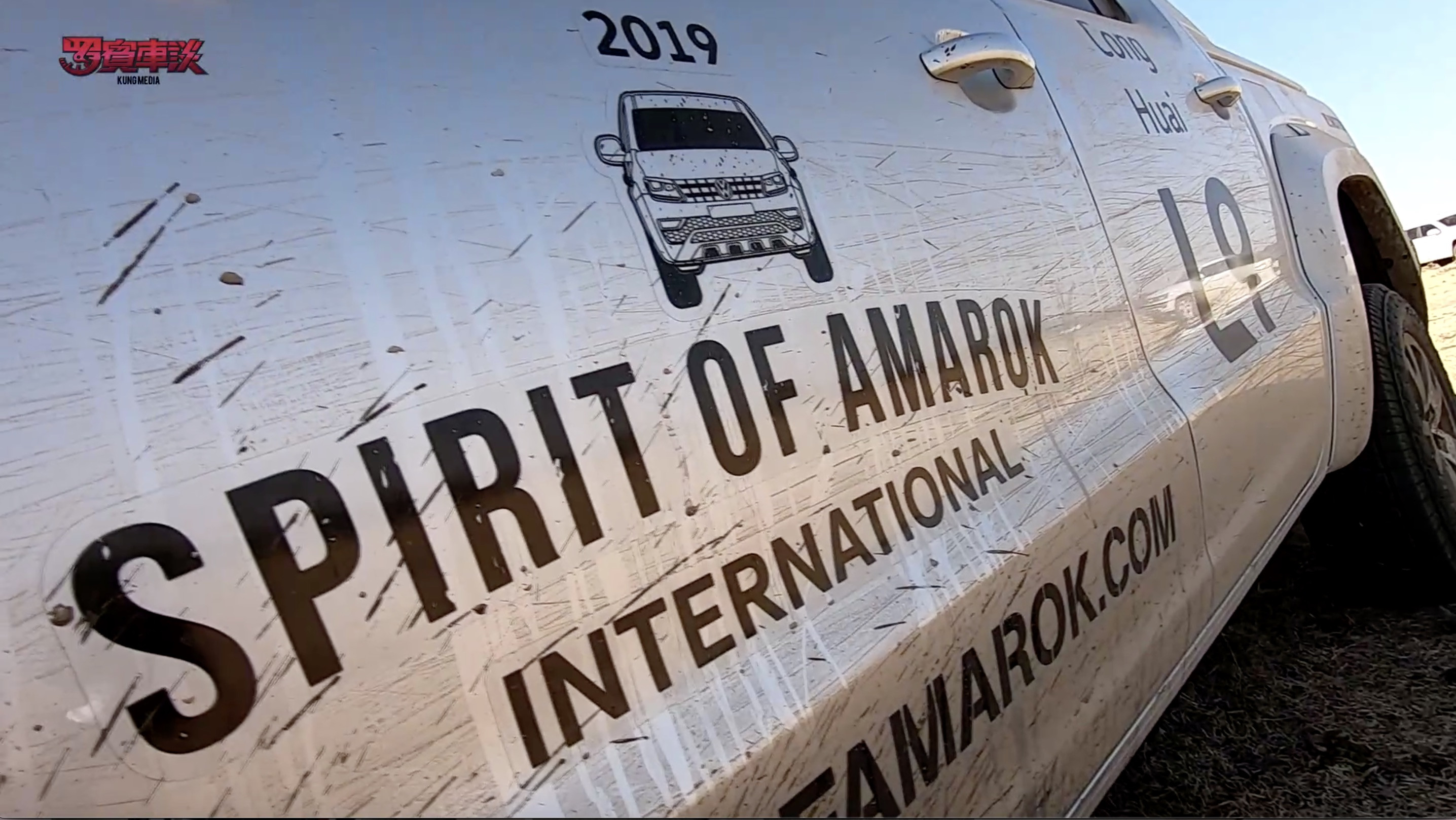【羅賓車談】Spirit of Amarok 2019 | New Cars on the Block