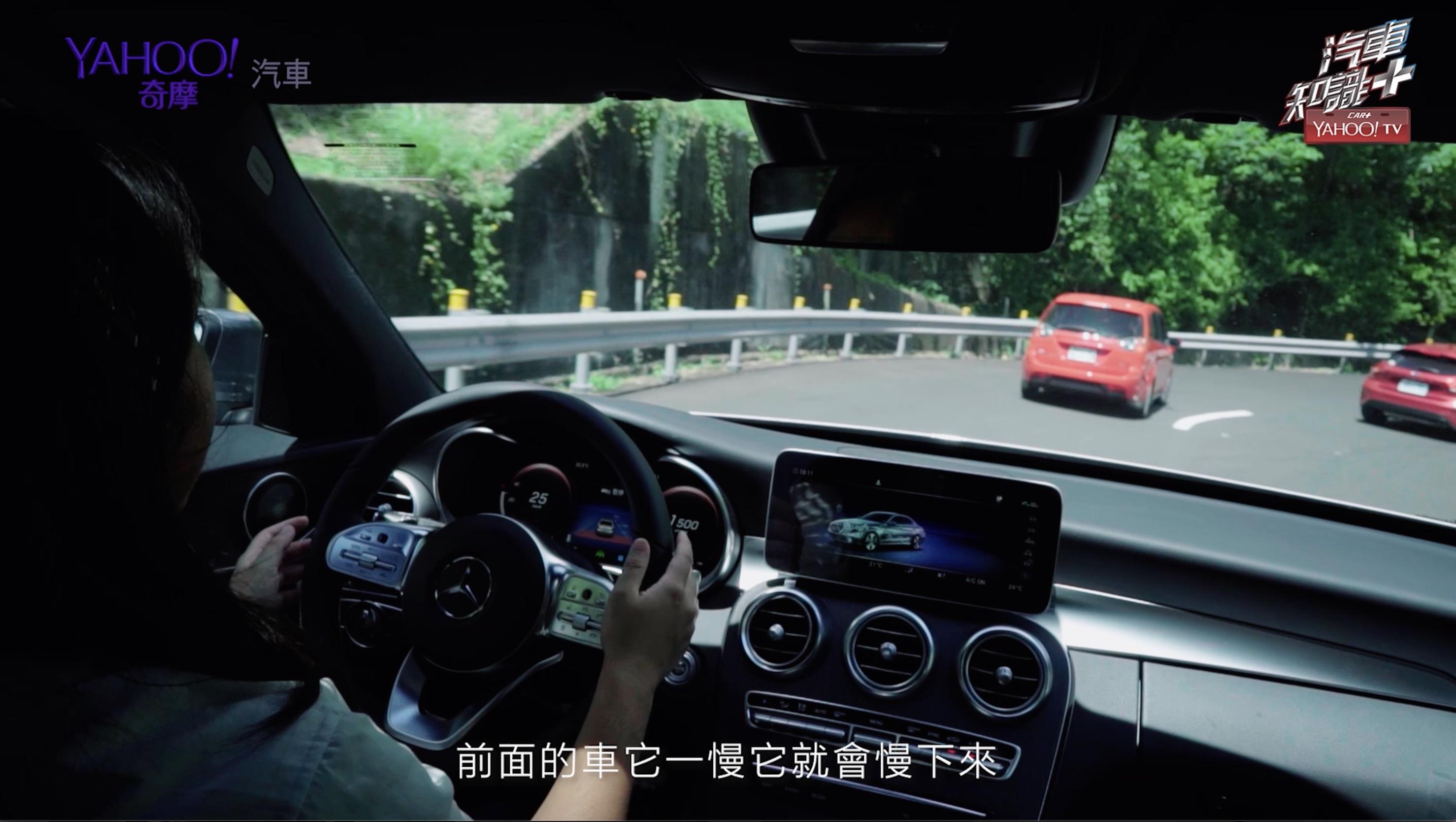 【汽車知識+】Vol.32 自動駕駛的時代真的來了嗎?(下):自動駕駛輔助科技真的有用嗎?