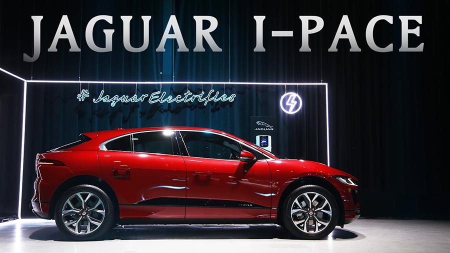 邁向電動新時代 Jaguar I-Pace正式發表!333、377萬元 雙車型開售