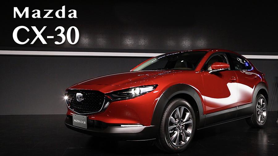 全新世代Mazda CX-30登台亮相 休旅家族再添新血