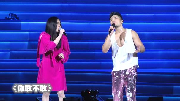 李玖哲拉徐佳瑩摸胸肌 老婆在台下火很大
