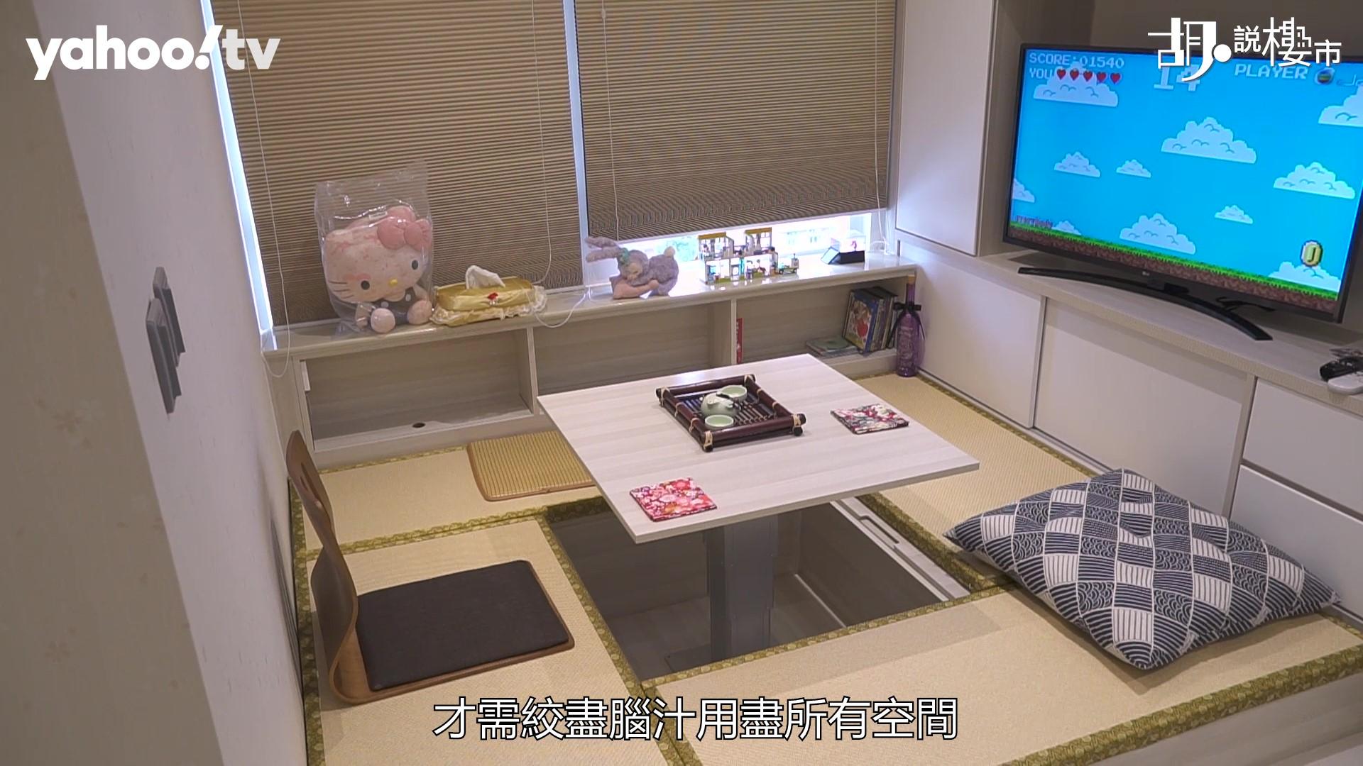 【胡.說樓市】點樣設計日式暖屋?居屋裝修參考