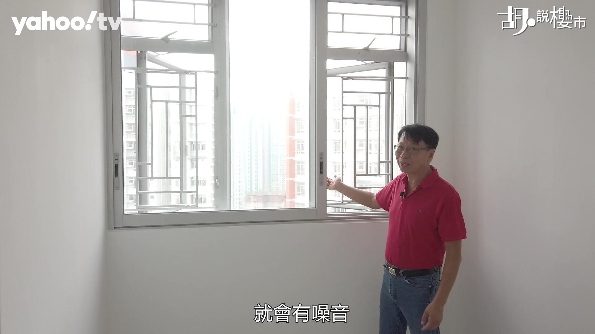 【胡.說樓市】長沙灣凱樂苑交樓 隔音窗不華不實?