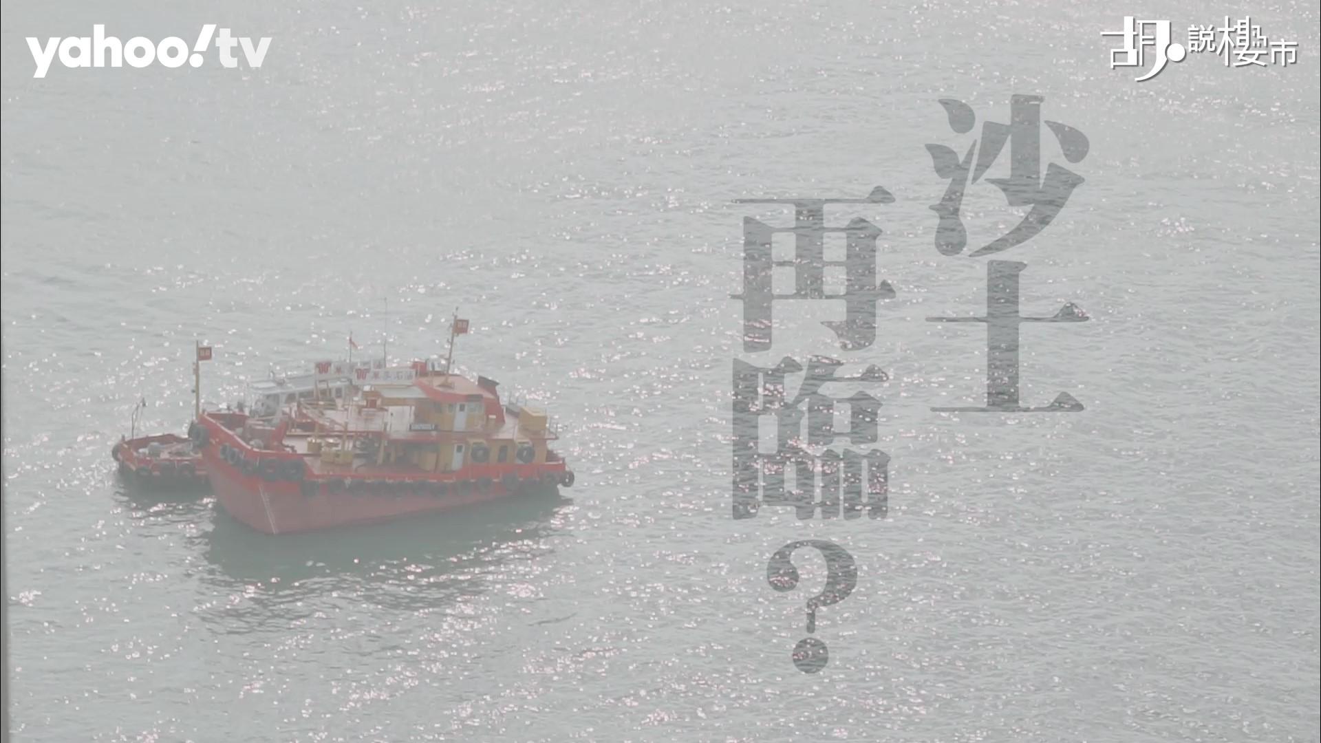 【胡.說樓市】武漢肺炎肆虐 03年沙士樓市又如何?