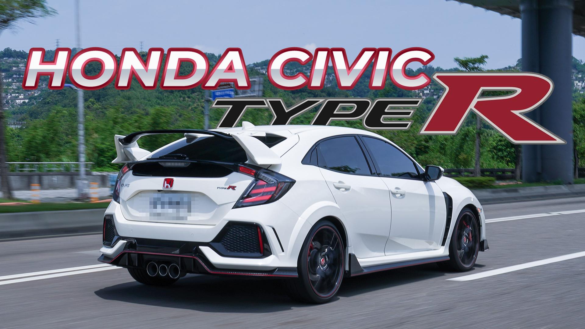 手排魂不滅!戰鬥、舒適在彈指之間 HONDA Civic Type-R|新車試駕