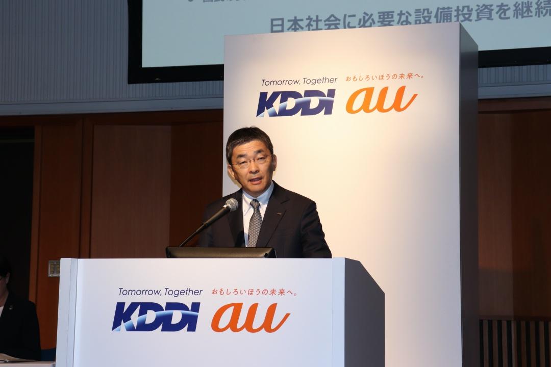 統合 uq au KDDIがUQモバイルを統合 「楽天に対抗」