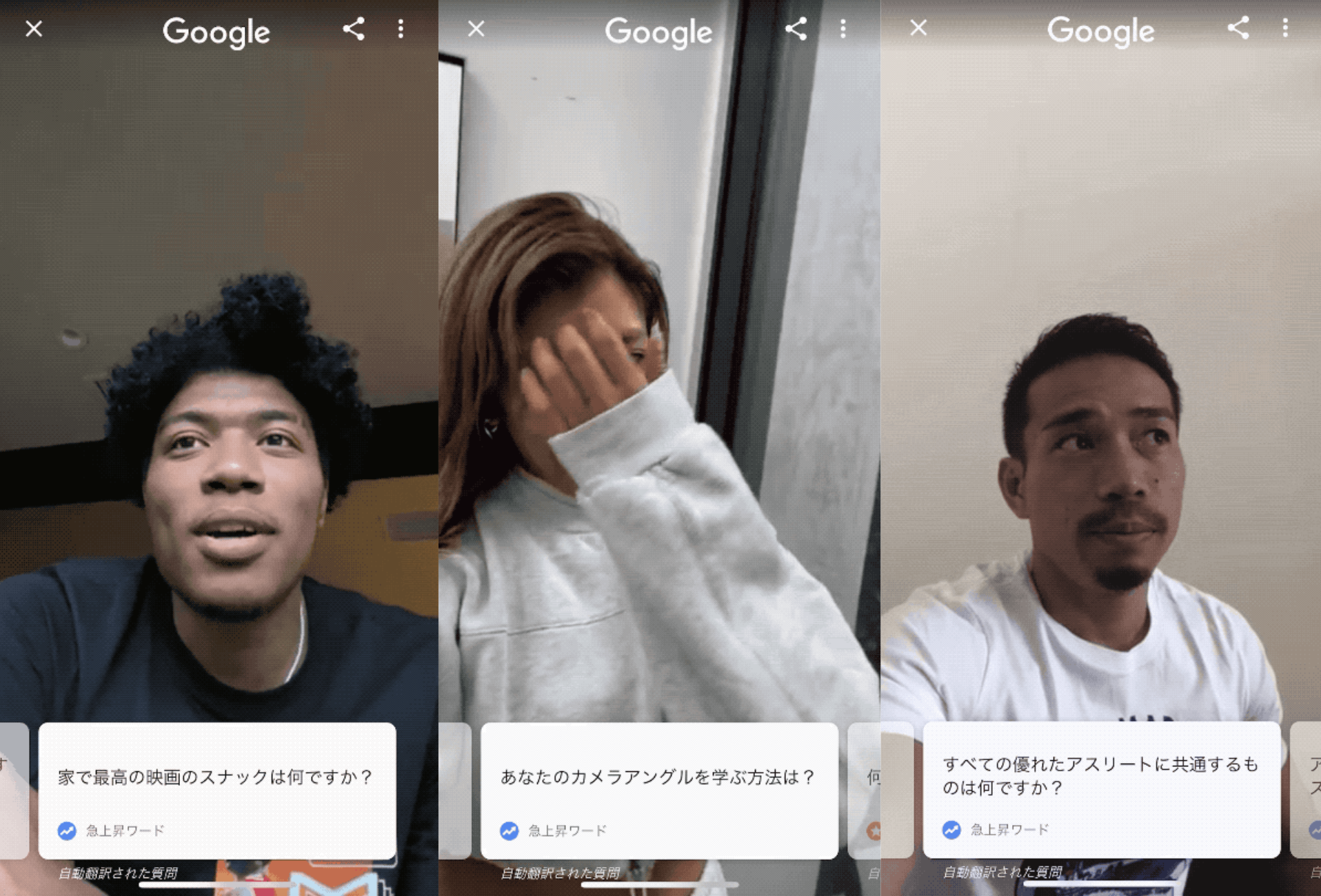 Photo of Google search, added the ability for the person to answer questions to celebrities with video-Engadget Japan version