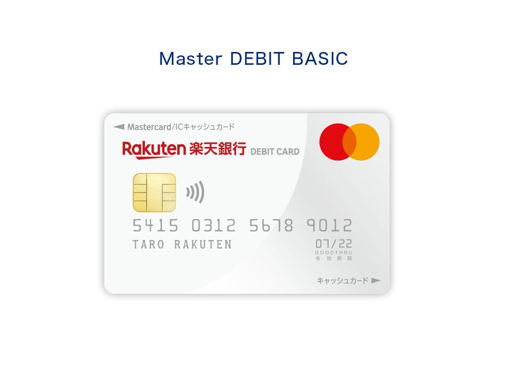 楽天銀行 コード