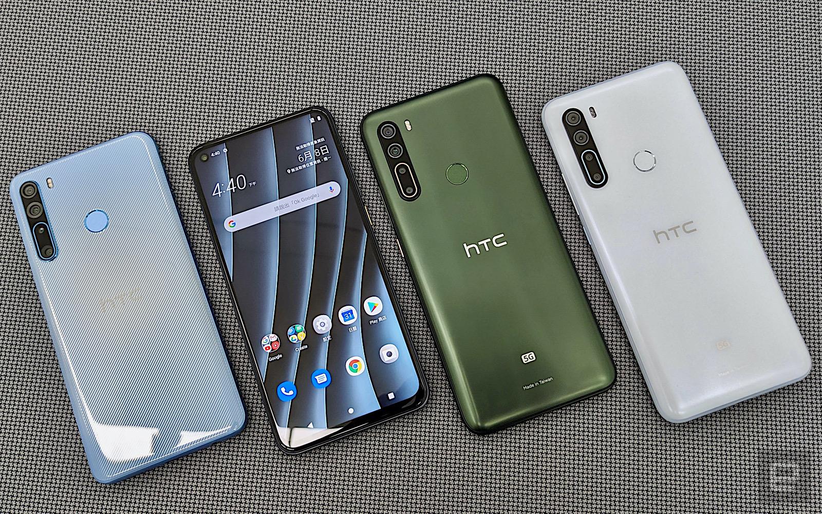 HTC | GIZMODO.cz