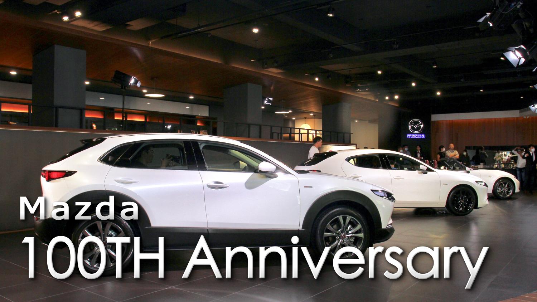 慶百年誕辰 Mazda100週年紀念車款在台上市