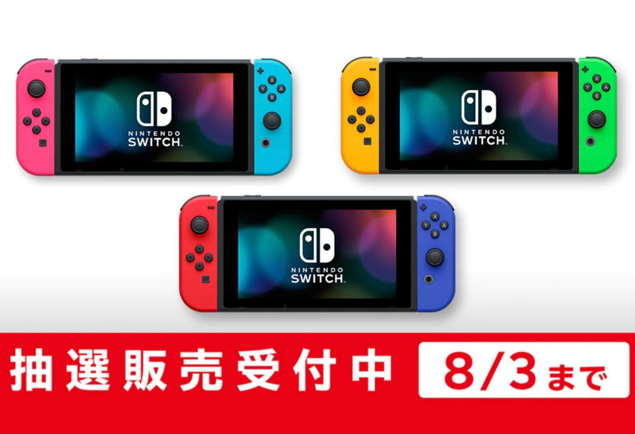 マイ ニンテンドー ストア switch Nintendo Switch ソフト My