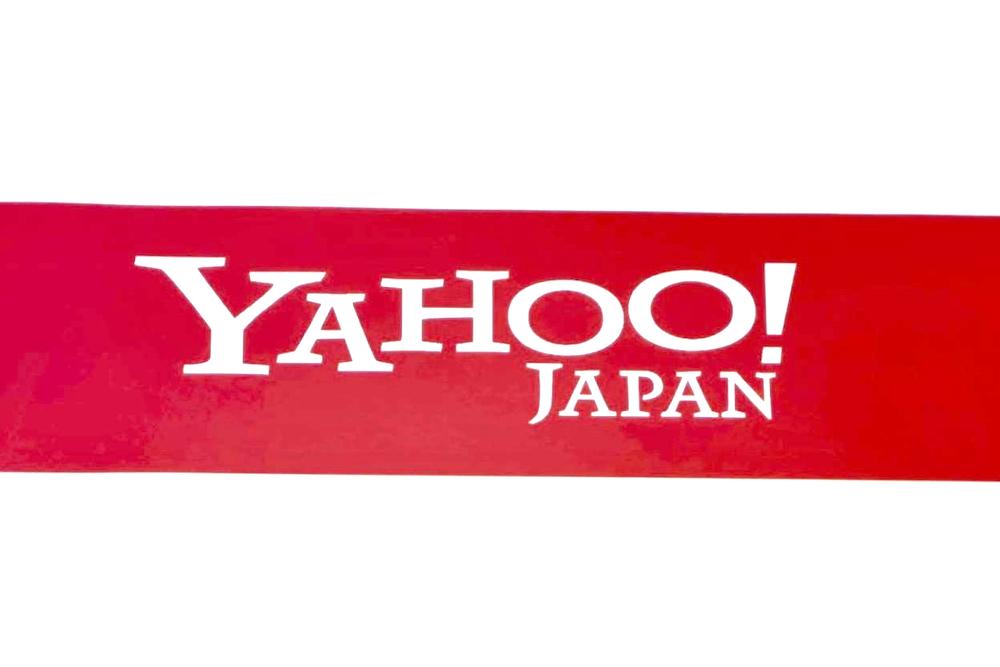 ジャパン yahoo