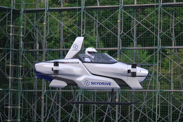 The Morning After: A Toyota-backed flying car completes piloted test-flight #rwanda #RwOT エミヤ