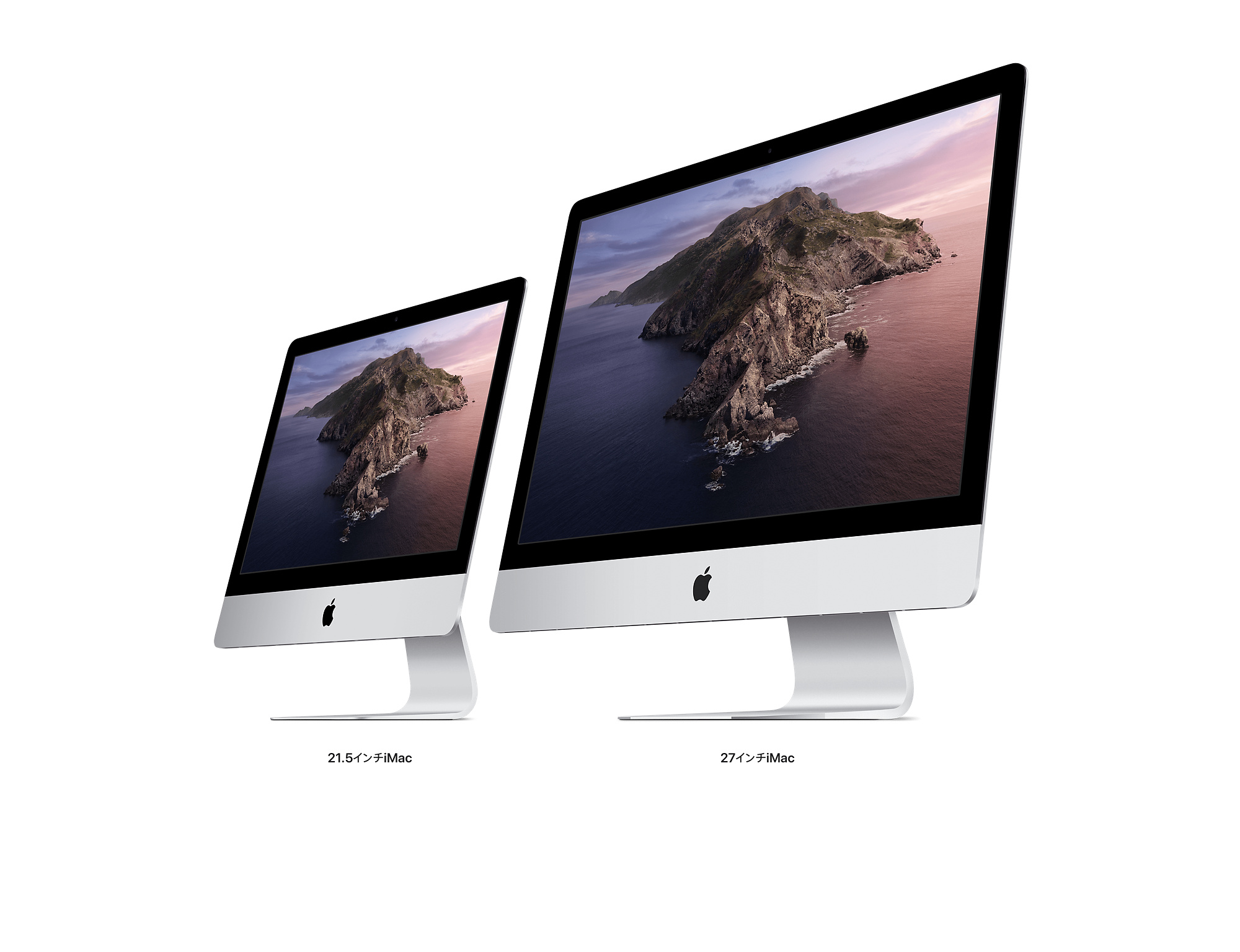 27-inch iMac (2020) memory is user-replaceable with affordable third-party RAM - Engadget 日本版