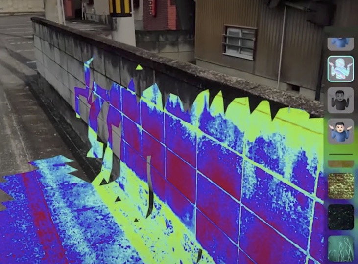 Effectron: An app that constantly draws effects in the real world using iPad Pro's LiDAR - Engadget 日本版