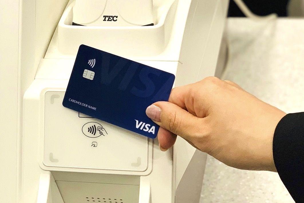 すき家が「Visaのタッチ決済」で50%還元 10月から - Engadget 日本版