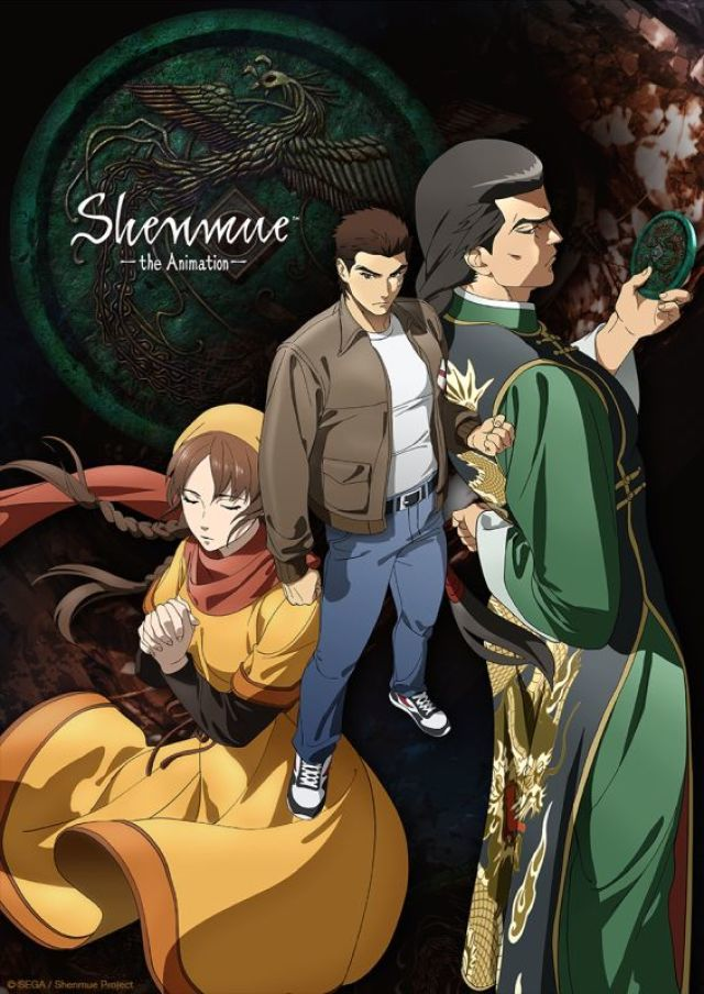'Shenmue' anime series