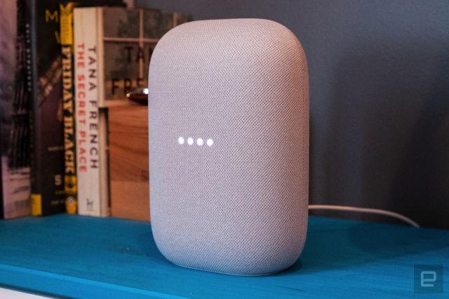 Google Audio Nest